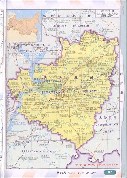 俄罗斯地图册-聂洪文 主编-旅游-文轩网