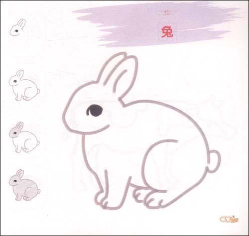[正版]蒙纸学画画·动物