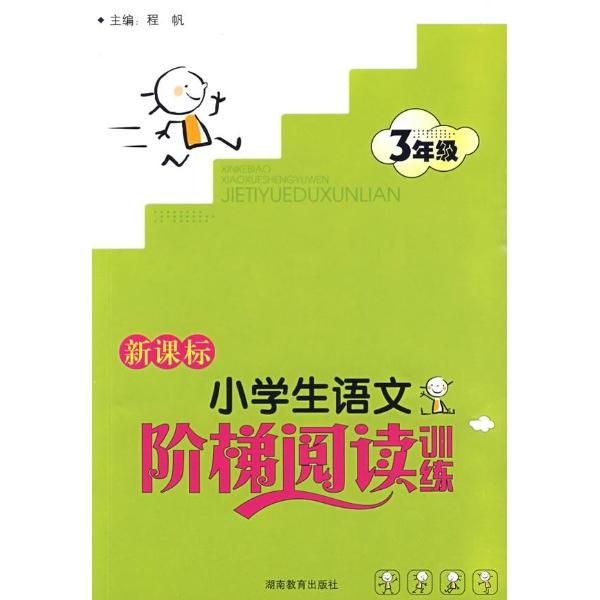 包装 包装设计 封面 购物纸袋 纸袋 600_600