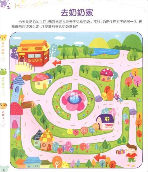 儿童简单海景图纸图片房v儿童沙雕图片