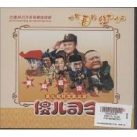 (DVD5)傻儿司令(DVD)
