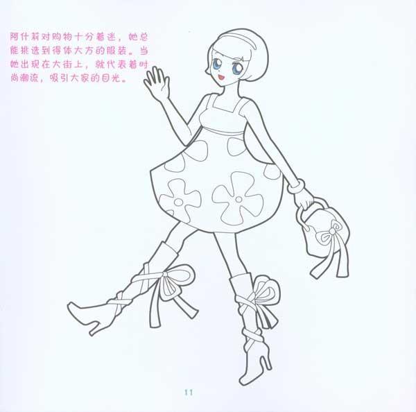 儿童服装pop手绘海报0