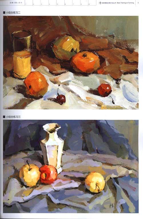 大学风景油画临摹素材