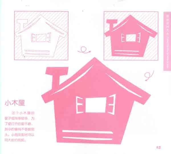 儿童剪纸资料大全,折纸剪纸,图书-文轩网
