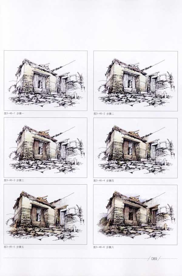 建筑风景速写基础-夏克梁-绘画-文轩网
