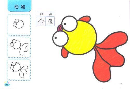 儿童纸衣服制作步骤图解