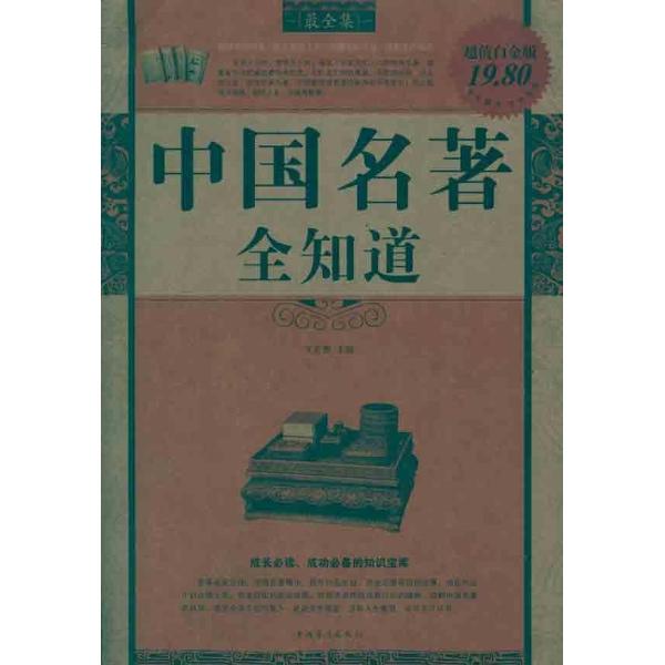 泱泱大中华,悠悠五千年。
