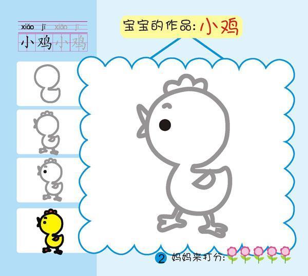 4岁宝宝穿衣服步骤