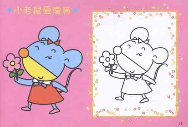 《儿童涂色600例(下)》()【简介|评价|摘要|在线阅读
