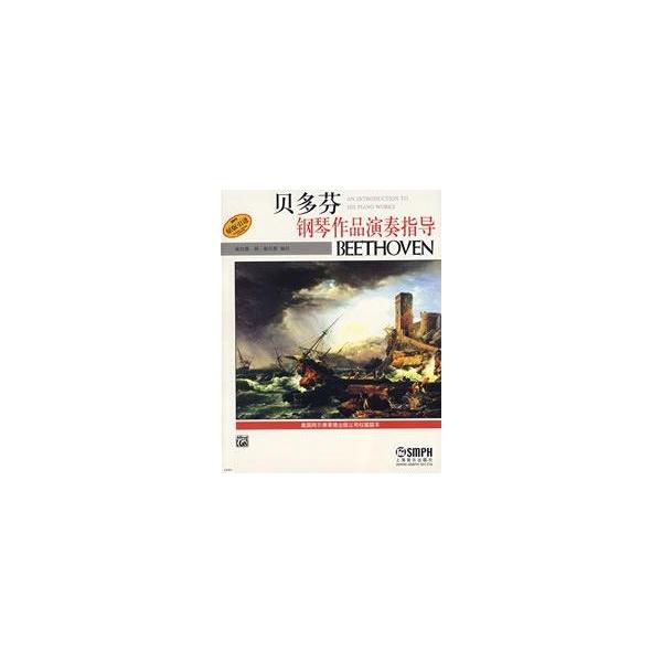 中国范儿钢琴曲谱