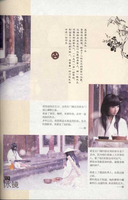 欧美免费成人电影囹�a_九州志-vol.001-龙渊绘卷:诸神的战场