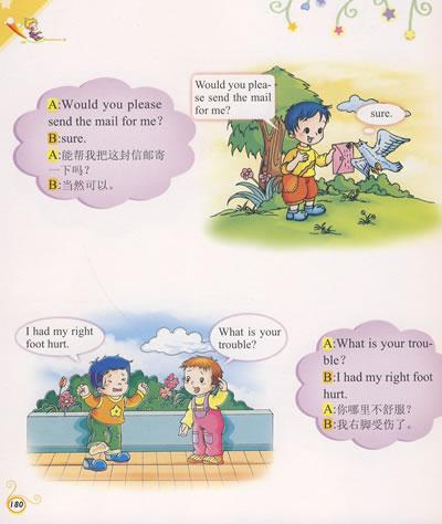 万友童书——儿童英语常用对话大全-黄实-少儿-文轩