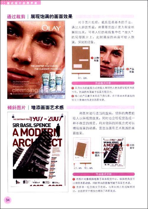 设计|宣传册版式设计|dm单版式设计|名片版式设计|唱片封套版式设计