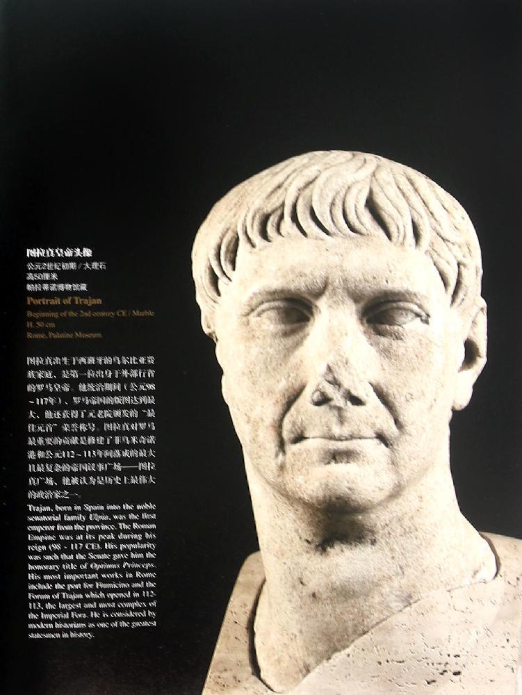 戴克里先浴场  第七部分纪念性建筑·君士坦丁凯旋门  专文  古罗马的