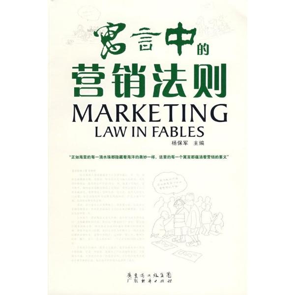 木桶定律与生产平行