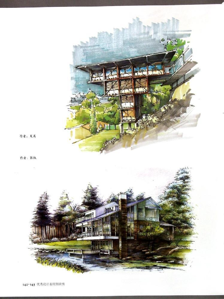 第三章  建筑材料的手绘表现  第四章  建筑效果图配景画法  第五章
