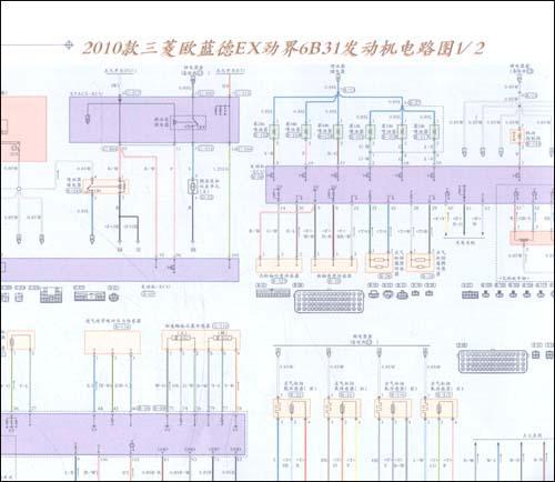2008-2010款汽车发动机系统电路图集