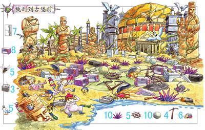 幼儿园亲子游戏海报手绘图