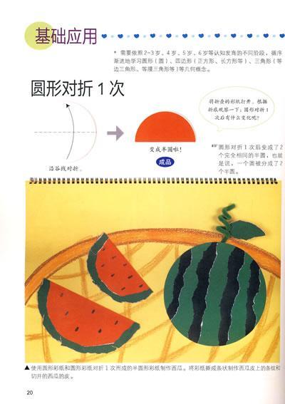 栗子1/栗子2 橡子/柿子 苹果 直升机 飞船 风车/飞机1 飞机2 小鸟