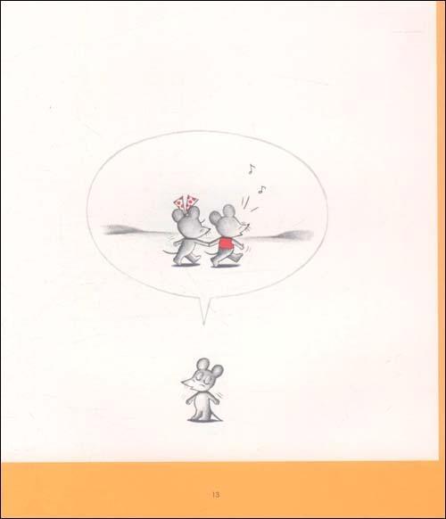 出版社推荐语 《爱心树绘本馆·可爱的鼠小弟