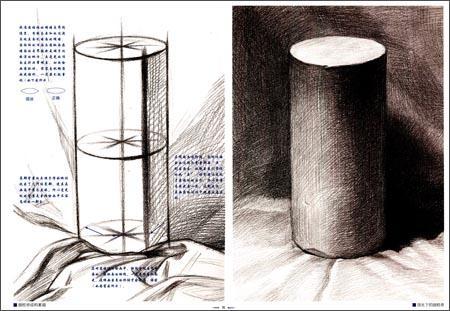 杯子素描教程步骤图解