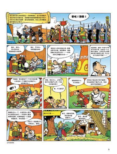 漫画主人公形象出现在埃菲尔铁塔张贴的许多宣传画报