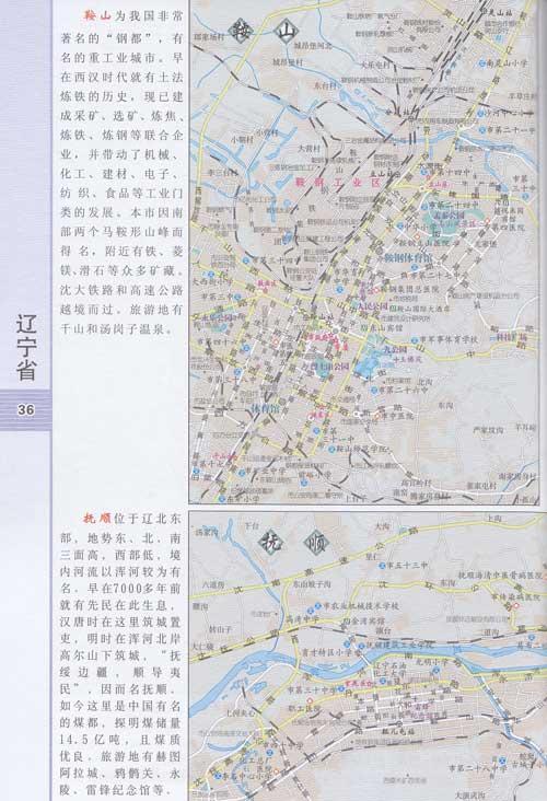 地图 中国地图  目录 图例  中国政区  中国地势  中国铁路  中国公路