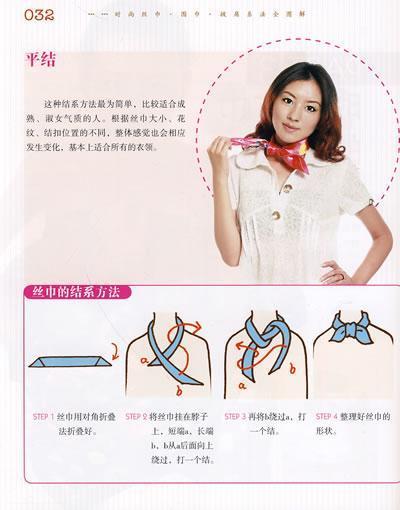 初学织围巾的步骤