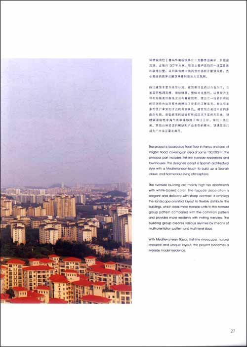 度假.新古典:wy国际设计顾问公司新作精选:汉英对照