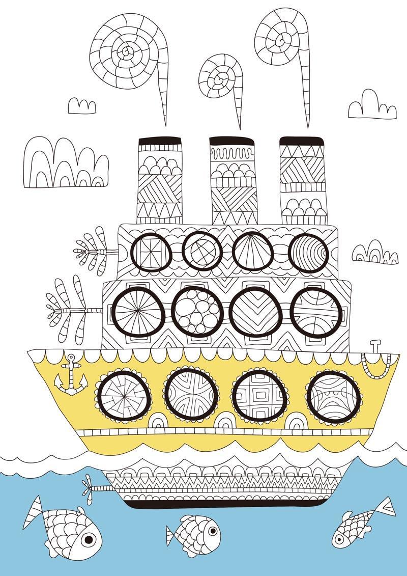 儿童创意手绘涂色书(想象的城市)