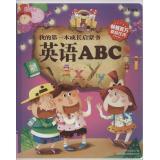 我的**本成长启蒙书•英语ABC(儿童彩图版)