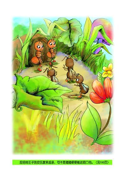 大象和蚂蚁的故事图片 大象和蚂蚁的故事教程 蚂蚁的力气比 大象 还大