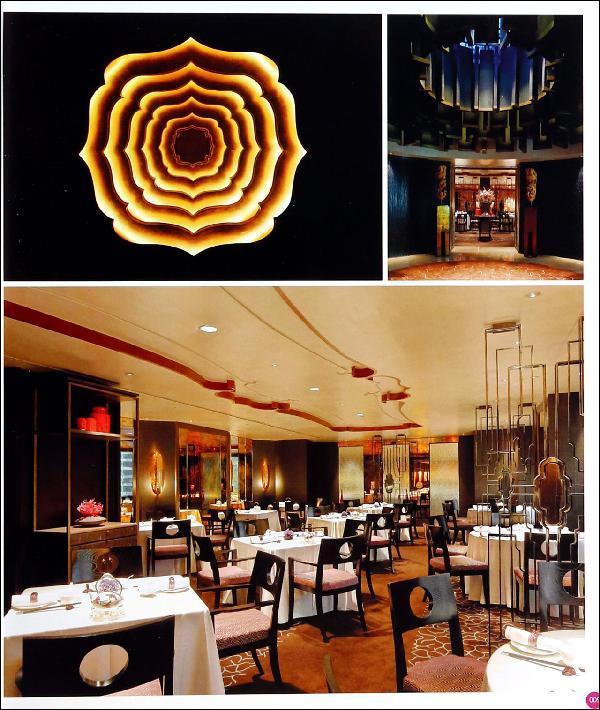 创意餐饮空间设计