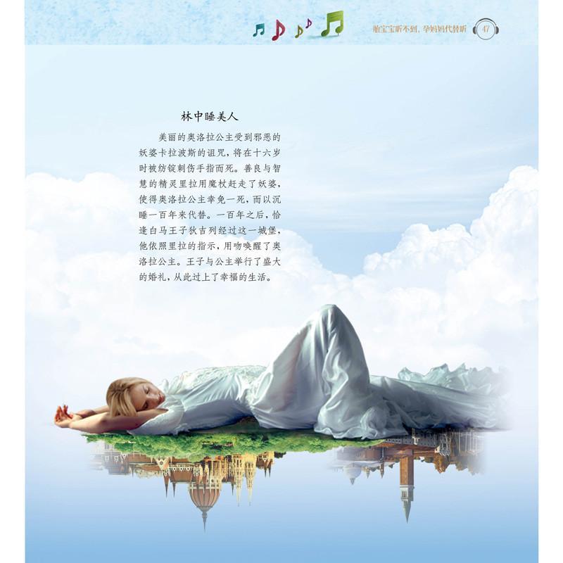 莫扎特《小步舞曲》      《小步舞曲》的曲调轻松,欢快,在听音乐图片