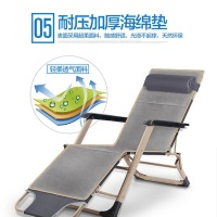 邦蒂加宽三用方管折叠椅BD-5863(不含棉垫)