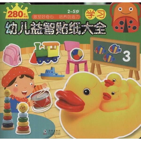 儿童益智游戏入机免费下载