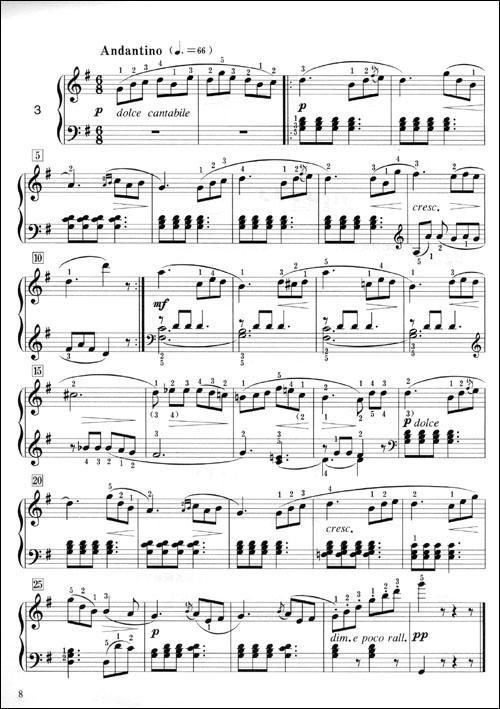 骑士与女士钢琴曲谱