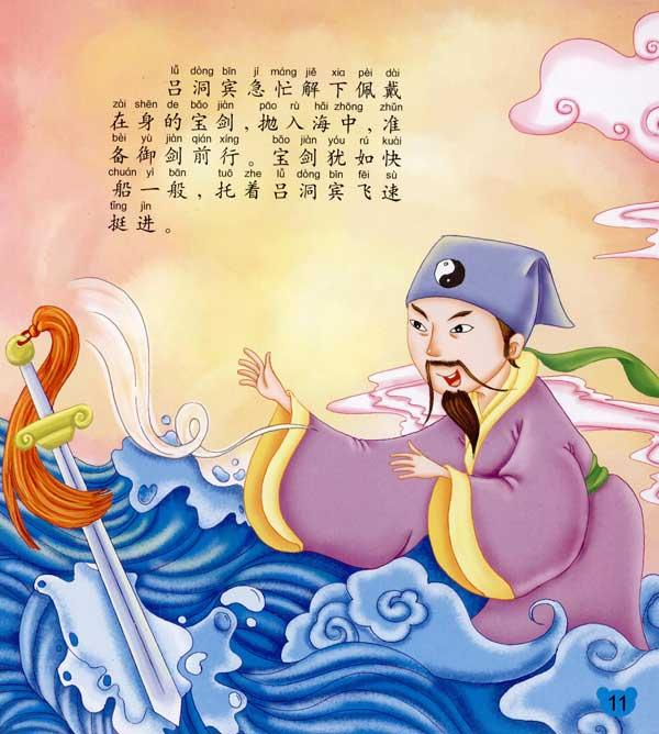 神话传说故事_自行车小故事中文版_雨后姐弟小故事动态_传统故事