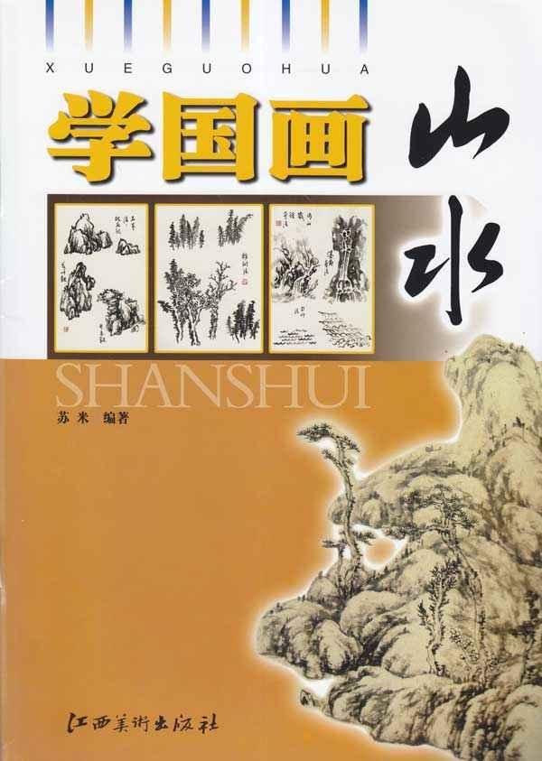 1994年毕业于青岛大学美术学院,2000年结业于中央美术学院设计系.