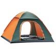 邦蒂兩人免安裝自動帳篷BD-5802 不用人工安裝