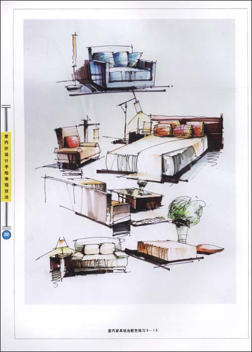 室内设计手绘表现技法分享展示