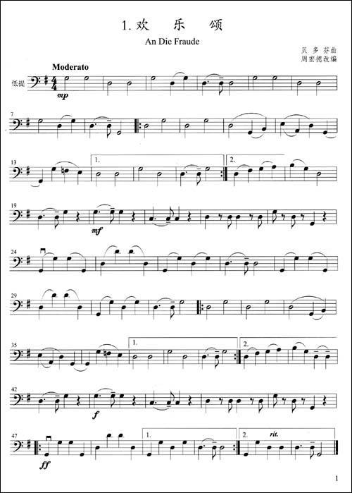 四小天鹅舞曲简谱素材,四小天鹅舞曲视频,四小天鹅钢琴曲简谱