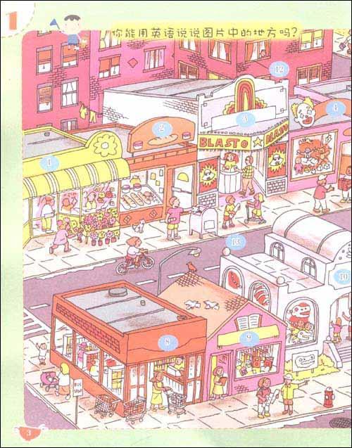 买科普书《昆虫和小动物》7.买科普书《动物》8