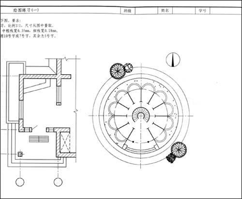 画法几何与土木工程制图习题集--大学-文轩网