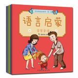 宝宝学说话系列.语言启蒙(第1辑)(5册)
