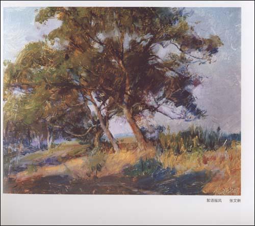 油画风景画树图片