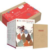 给孩子系列礼品套装·给孩子陪伴一生的礼物(共6册+笔记本)