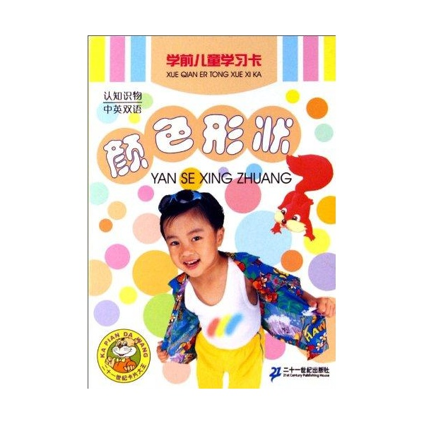 颜色形状/学前儿童学习卡-肖生-图书-文轩网