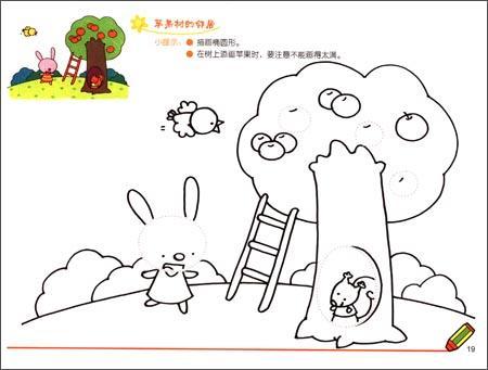 怎样教孩子画画步骤图