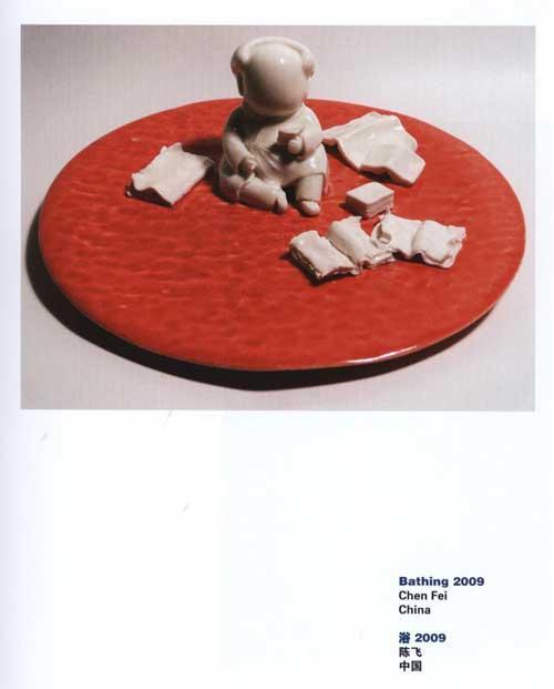 2010当代国际陶艺展作品集